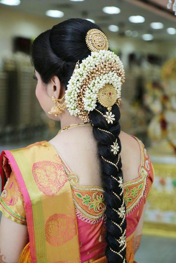 Hairstyle Chain